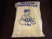 Butchers Wrap - Pearl Sheets
