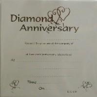 Diamond Wedding Invitation